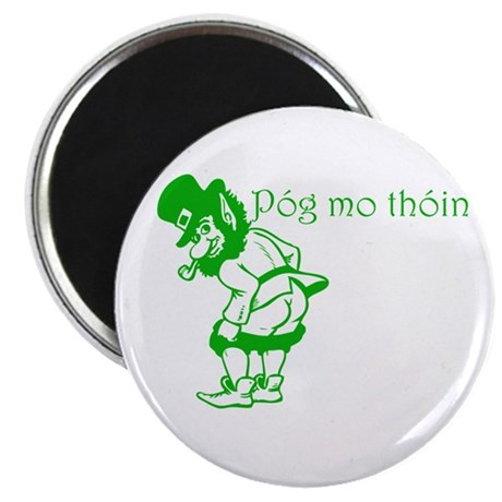 """Pog Mo Thoin 2.25"""" Magnet (100 pack)"""