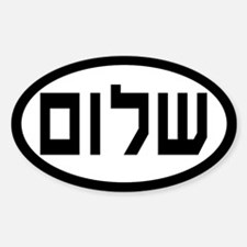 Shalom in Hebrew Jewish Euro Oval Decal