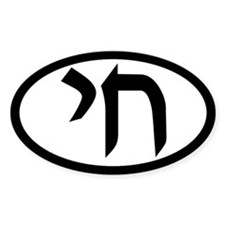 Chai/ Life Jewish Euro Oval Decal