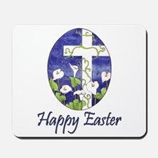 Easter Lily Cross Mousepad