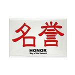 Samurai Honor Kanji Rectangle Magnet