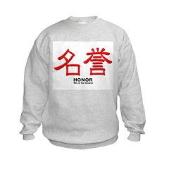 Samurai Honor Kanji (Front) Sweatshirt