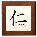 Samurai Loving Kanji Framed Tile
