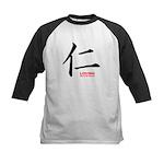 Samurai Loving Kanji Kids Baseball Jersey