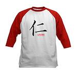 Samurai Loving Kanji (Front) Kids Baseball Jersey