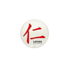 Samurai Loving Kanji Mini Button (10 pack)