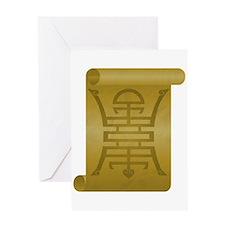 Xi, Joy Symbol Greeting Card