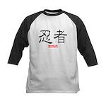 Samurai Ninja Kanji Kids Baseball Jersey