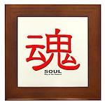 Samurai Soul Kanji Framed Tile