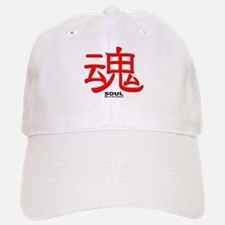 Samurai Soul Kanji Baseball Baseball Cap
