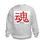 Samurai Soul Kanji Kids Sweatshirt