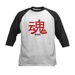 Samurai Soul Kanji Kids Baseball Jersey