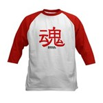 Samurai Soul Kanji (Front) Kids Baseball Jersey