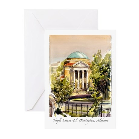 Temple Emanuel Greeting Cards (Pk of 10)