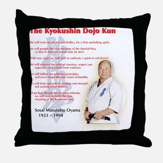 Cute Dojo Throw Pillow
