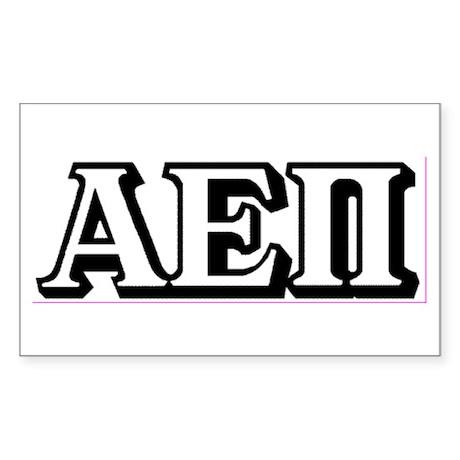 AEPi for your car