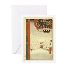 Kinryuzan Temple Asakusa Greeting Card