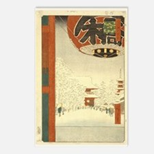 Kinryuzan Temple Asakusa Postcards (Package of 8)