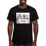 Samurai Brave Kanji Men's Fitted T-Shirt (dark)