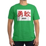 Samurai Brave Kanji Men's Fitted T-Shirt (dark)