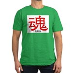 Samurai Soul Kanji Men's Fitted T-Shirt (dark)