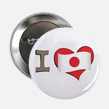 "I heart Japan 2.25"" Button"