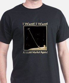 Sound Reasonable to You? T-Shirt