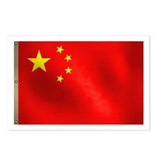 Chinese Flag Postcards (Package of 8)