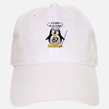 I is NOT a cry baby Baseball Baseball Cap