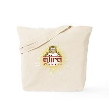 Ajira Tote Bag