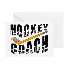 Hockey Coach Greeting Card
