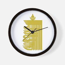 Kalachakra Wall Clock