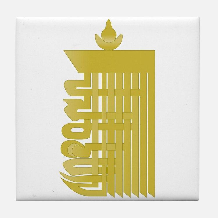 Kalachakra Tile Coaster