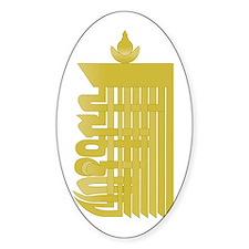 Kalachakra Oval Decal