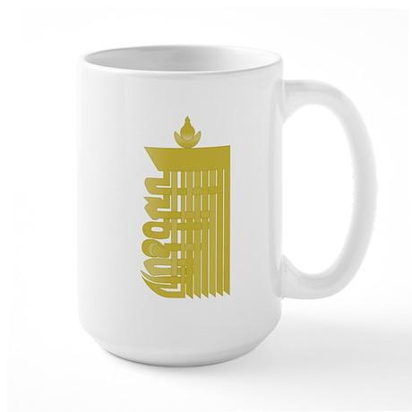 Kalachakra Large Mug