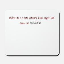 Shahenshah Mousepad