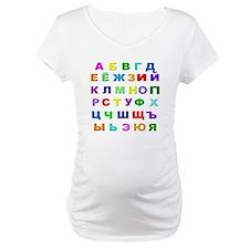 Russian Alphabet Shirt