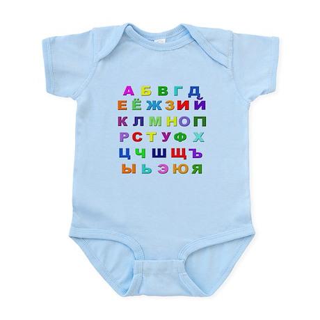 Russian Alphabet Infant Bodysuit