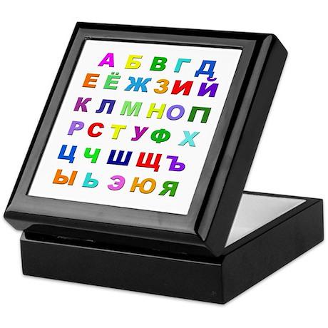 Russian Alphabet Keepsake Box