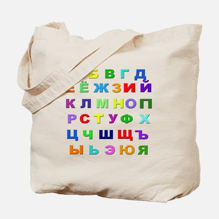 Russian Alphabet Tote Bag