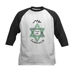 Irish Jew (Hebrew) Kids Baseball Jersey