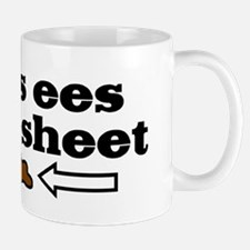 Horseshit Mug