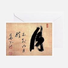 Zen Moon by Gesshu Soko Greeting Card