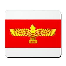 Syriac Aramaic Flag Mousepad