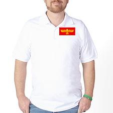 Syriac Aramaic Flag T-Shirt