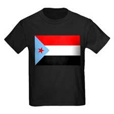 South Yemen Flag (1967) T