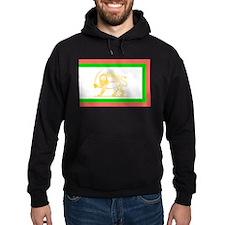 Persian Flag (1906) Hoodie