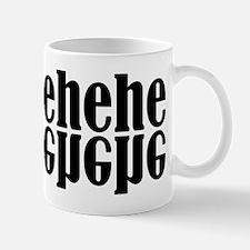 Hehehe Mug