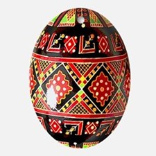 Ukrainian Pysanky Decorated Egg Oval Ornament