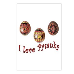 I Love Pysanky Postcards (Package of 8)